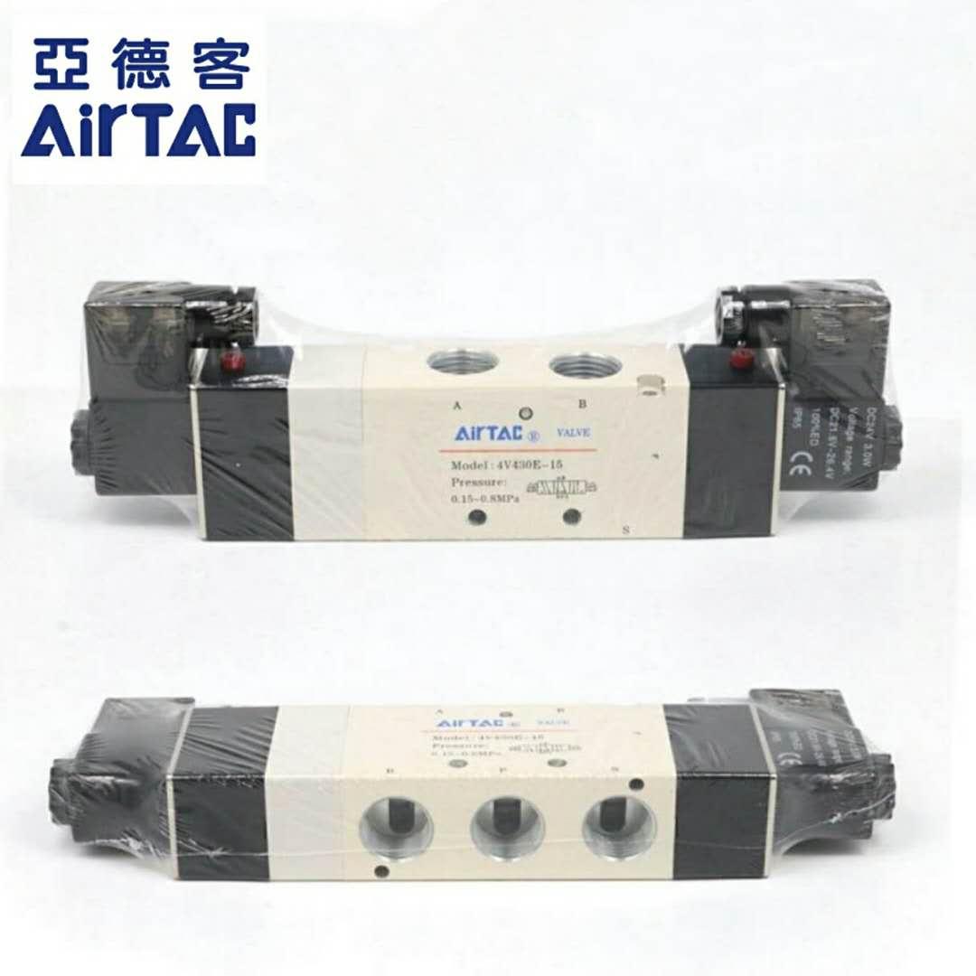 Hướng dẫn phân biệt hàng AIRTAC tốt và kém chất lượng