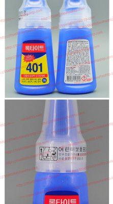 Keo dán Loctite 401 Hàn quốc